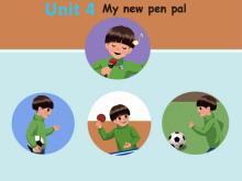 《I have a pen pal》let