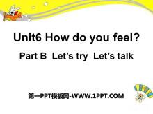 《How do you feel?》PPT课件8