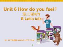 《How do you feel?》PPT课件10