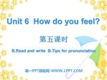 《How do you feel?》PPT课件16