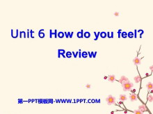 《How do you feel?》PPT课件23