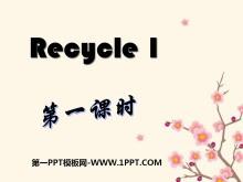 人教版PEP六年级英语上册《recycle1》PPT课件