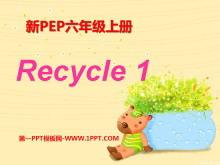 人教版PEP六年级英语上册《recycle1》PPT课件2