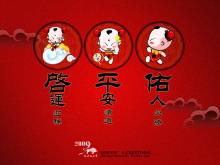 红色喜庆祥云背景春节新年PPT中国嘻哈tt娱乐平台