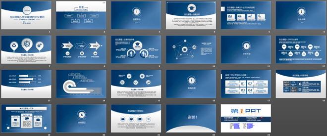 这是一份蓝色信封背景毕业答辩PPT模板,第一PPT模板网提供毕业论文答辩幻灯片模板免费下载; 幻灯片模板使用了稳重的蓝色作为主题色,封面使用了圆弧加圆形,勾勒了一个信封的形状;PPT模板封面可以放置毕业学校的logo,PPT内容页面,统一使用了圆弧形设计,整个PPT模板设计风格统一,是一份优秀的毕业论文、毕业设计、毕业答辩PPT模板; 幻灯片模板内部自带了与之匹配的PPT图表,方便制作毕业论文答辩PPT使用; 关键词:蓝色PPT背景,信封幻灯片背景图片,毕业设计答辩PPT模板,毕业论文答辩幻灯片模板下载