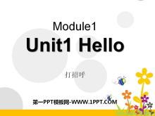 《Hello!》PPT课件3