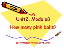 《How many pink balls?》PPT�n件