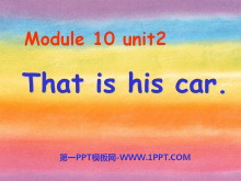 《That is his car》PPT�n件
