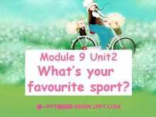 《What's your favourite sport?》PPT�n件