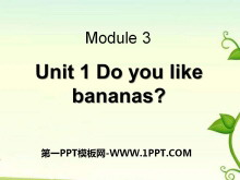《Do you like bananas?》PPT课件11