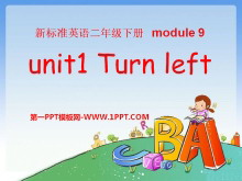 《Turn left》PPT课件2
