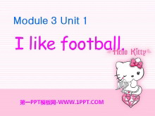 《I like football》PPT课件3