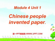 《Chinese people invented paper》PPT�n件