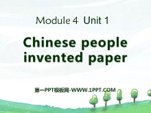 《Chinese people invented paper》PPT�n件2