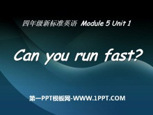 《Can you ran fast?》PPT课件5