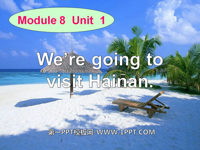 《We are going to visit Hainan》PPT课件
