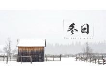 冬季风景背景自然风光幻灯片模板下载