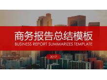 城市建筑背景的商务报告明升下载