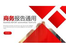 红色企业报告PPT模板下载