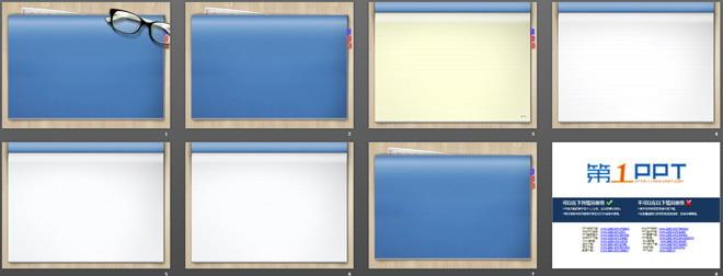 一组蓝色记事本PPT背景图片