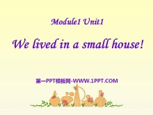 《We lived in a small house》PPT课件