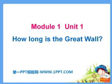 《How long is the Great Wall?》PPT课件2