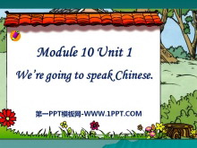 《We are going to speak Chinese》PPT�n件4