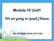 《We are going to speak Chinese》PPT�n件5