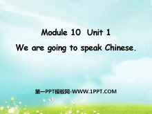 《We are going to speak Chinese》PPT�n件2