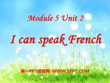 《I can speak French》PPT�n件