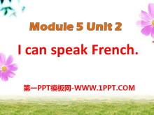 《I can speak French》PPT�n件2