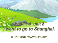《I want to go to Shanghai》PPT�n件2