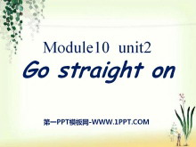 《Go straight on》PPT�n件8