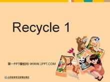 人教版PEP三年级英语下册《recycle1》分课时教学建议PPT课件