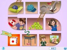 人教版PEP三年级英语下册《recycle2》Flash动画课件3