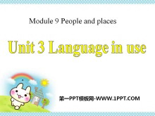 《Language in use》People and places PPT课件2