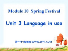 《Language in use》Spring Festival PPT课件