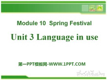 《Language in use》Spring Festival PPT课件2