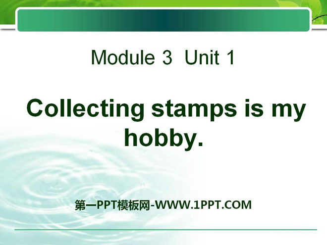 essay about my hobby collecting stamps Ami manger essay my one hobby my terrain hobby is all mas of pont like cars my hobby collecting stamps | prabhaththaraka more ligne, ne essay topics.