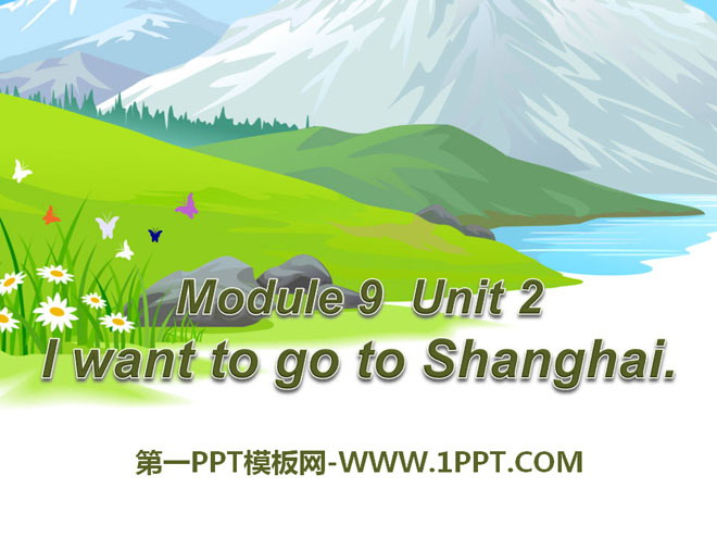 《I want to go to Shanghai》PPT课件2
