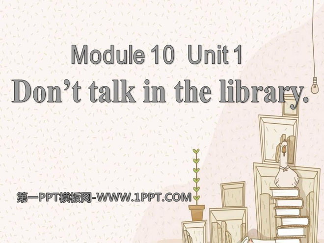 《Don\t talk in the library》PPT课件