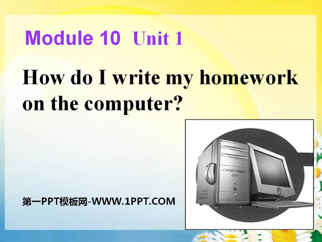 Do my homework computers