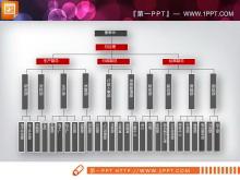 黑白微粒体五子棋风格PPT图表整套下载