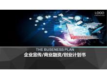 精美动态科技PPT中国嘻哈tt娱乐平台tt娱乐官网平台