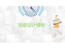 清爽时尚创意女性明升M88.com下载