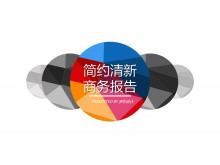 彩色简洁商务m88.com下载