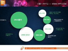 绿色扁平化个人竞聘幻灯片图表下载