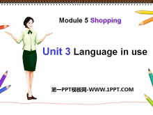 《Language in use》Shopping PPT课件