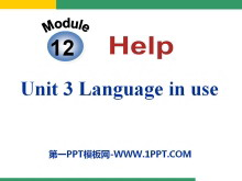 《Language in use》Help PPT�n件