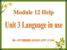 《Language in use》Help PPT课件3